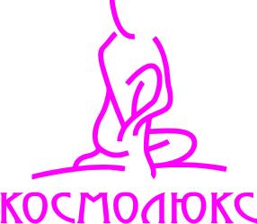Косместетлюкс - фото