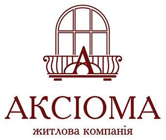 Аксіома - фото
