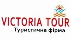Victoria Tour
