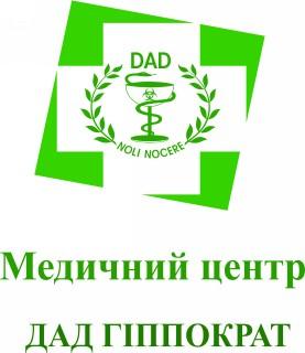 ДАД Гіппократ - фото