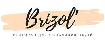 Бріzоль - фото