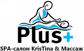 KrisTina & Масаж