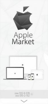 Apple Market - фото
