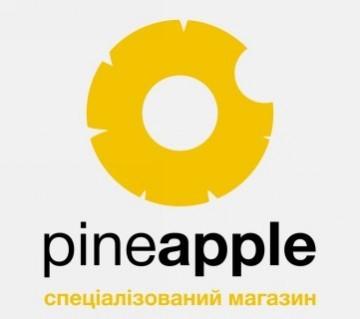 Pineapple - фото
