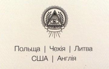Visa agent - фото