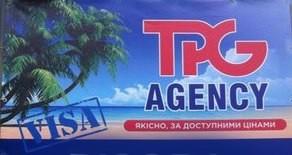 TPG Agency