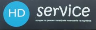 HD service