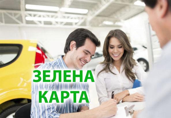 ЦЕНТР СТРАХУВАННЯ - фото 1