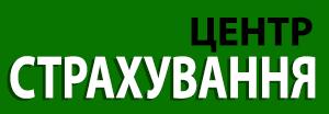 ЦЕНТР СТРАХУВАННЯ - фото