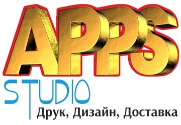 APPS STUDIO - фото
