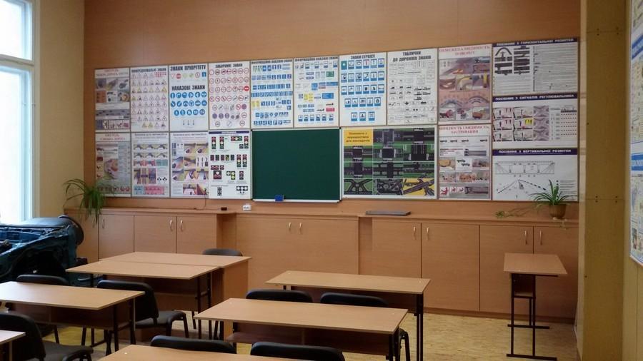 Дрогобицький навчальний центр автомобільної справи - фото 25