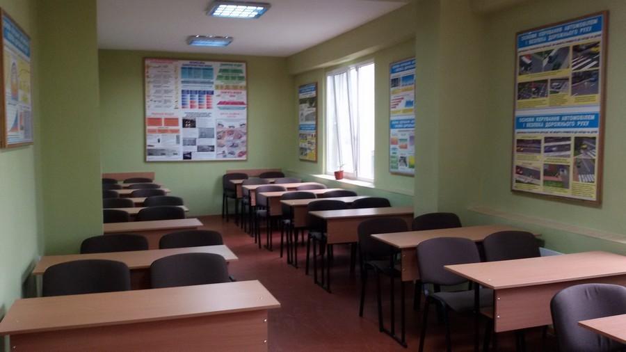 Дрогобицький навчальний центр автомобільної справи - фото 32