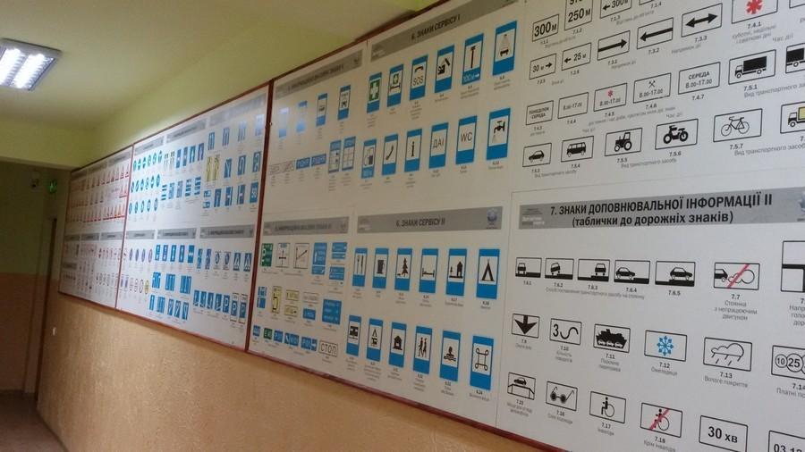 Дрогобицький навчальний центр автомобільної справи - фото 36