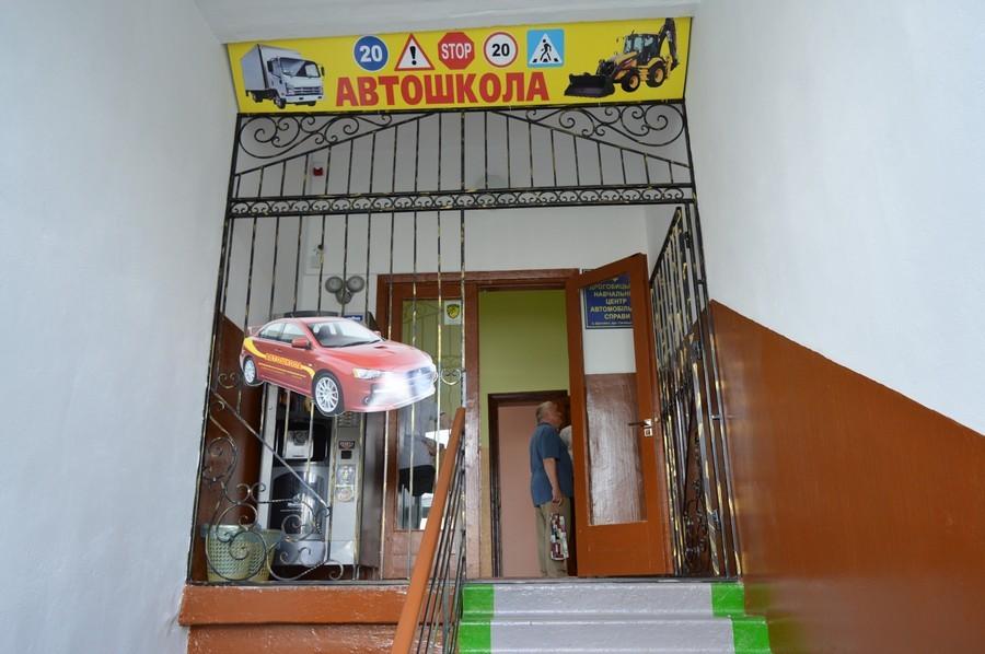 Дрогобицький навчальний центр автомобільної справи - фото 37