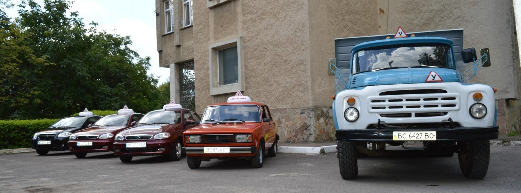 Дрогобицький навчальний центр автомобільної справи - фото 19