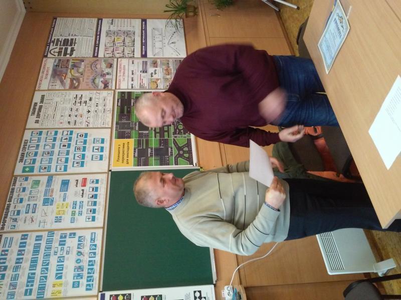 Дрогобицький навчальний центр автомобільної справи - фото 29