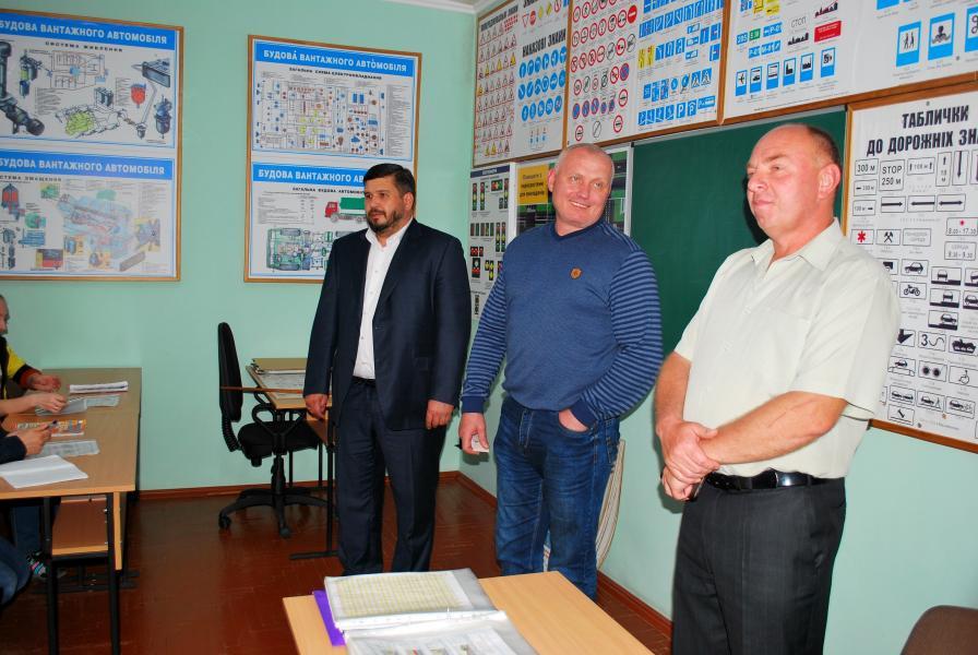 Дрогобицький навчальний центр автомобільної справи - фото 17