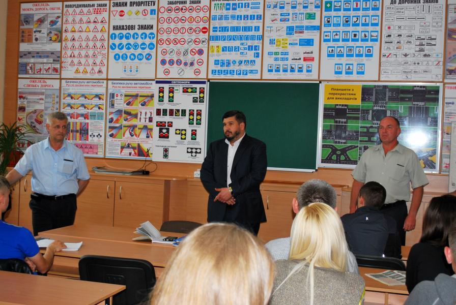 Дрогобицький навчальний центр автомобільної справи - фото 43