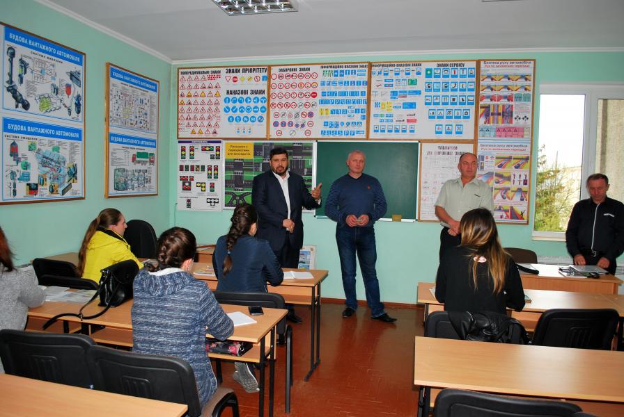 Дрогобицький навчальний центр автомобільної справи - фото 49