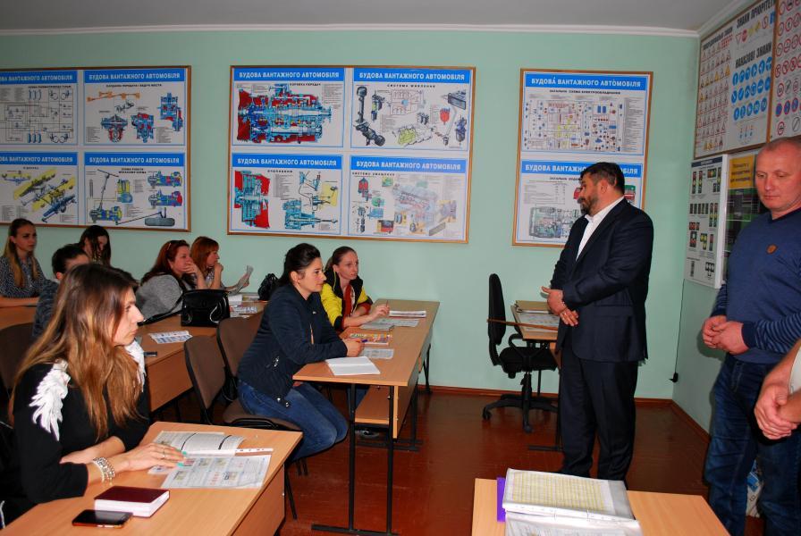 Дрогобицький навчальний центр автомобільної справи - фото 50