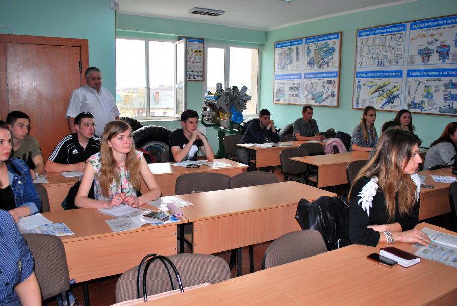 Дрогобицький навчальний центр автомобільної справи - фото 51