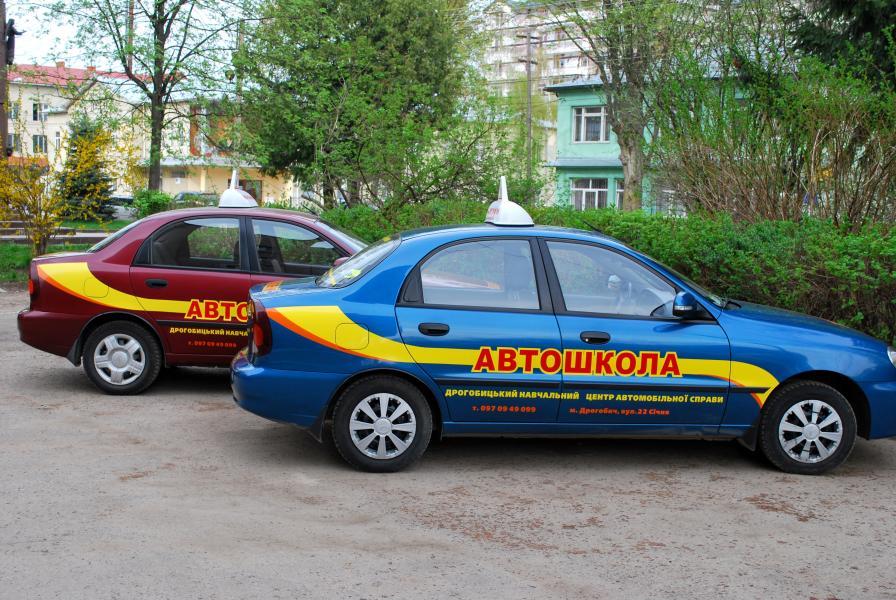 Дрогобицький навчальний центр автомобільної справи - фото 55