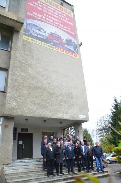 Дрогобицький навчальний центр автомобільної справи - фото 1