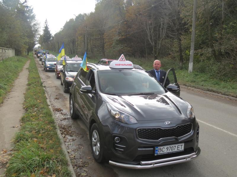 Дрогобицький навчальний центр автомобільної справи - фото 5