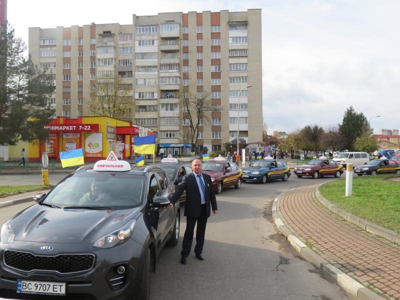 Дрогобицький навчальний центр автомобільної справи - фото 4