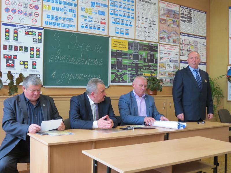 Дрогобицький навчальний центр автомобільної справи - фото 8
