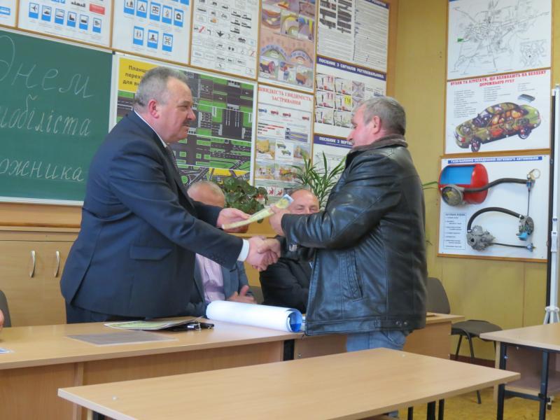 Дрогобицький навчальний центр автомобільної справи - фото 14