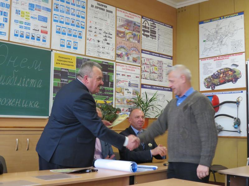 Дрогобицький навчальний центр автомобільної справи - фото 12