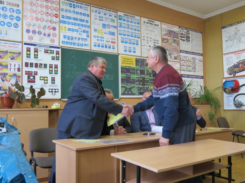 Дрогобицький навчальний центр автомобільної справи - фото 13
