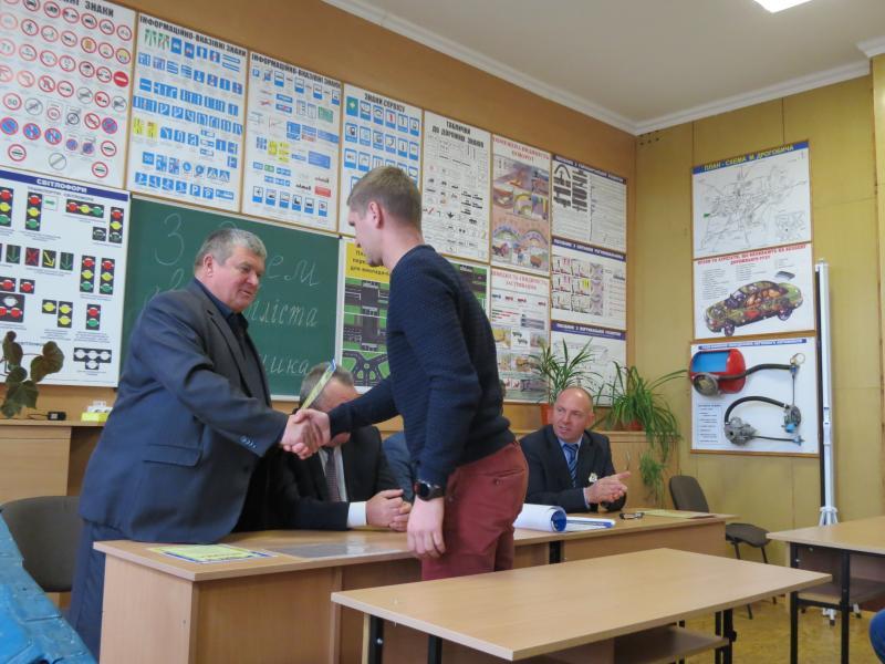 Дрогобицький навчальний центр автомобільної справи - фото 11