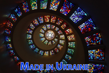 Made in Ukraine - фото