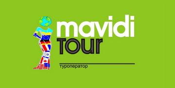 Мавіді - фото