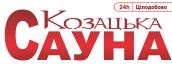 Козацька
