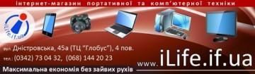 iLife - фото