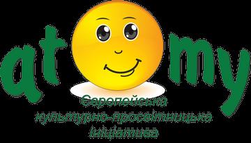 Європейська культурно-просвітницька ініціатива