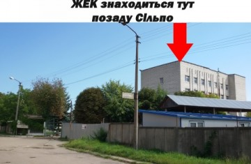 Управитель ЖЕО Дрогобицької міської ради - фото