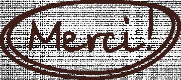 MERCI - фото