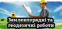 Максимович Світлана Василівна