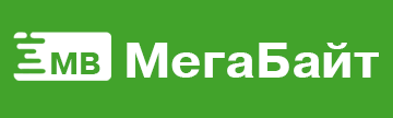 МегаБайт - фото