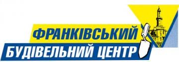 Франківський будівельний центр - фото