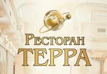 Терра - фото