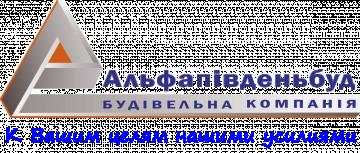 АЛЬФАПІВДЕНЬБУД - фото