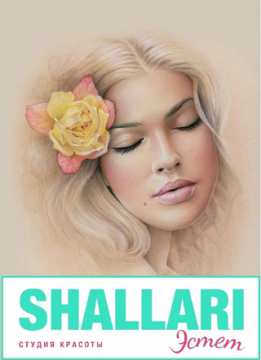 SHALLARI Эстет - фото