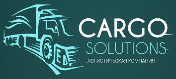 Cargo Solutions - фото