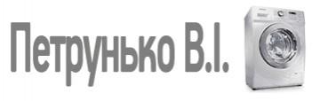 Петрунько В.І. - фото