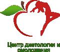 Центр диетологии и омоложения - фото